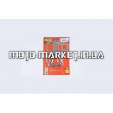 Прокладки цилиндра (набор)   Honda TACT AF16   Ø41mm   (mod:A)   SHANGZHI