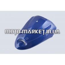 Пластик   Zongshen WIND   передний (клюв)   (синий)   KOMATCU