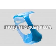 Пластик   Zongshen WIND   передний (подклювник)   (синий)   KOMATCU