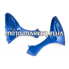 Пластик   Zongshen GRAND PRIX   передний (подклювник)   (синий)   KOMATCU