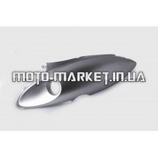 Пластик   Zongshen GRAND PRIX   задняя боковая пара   (серый)   KOMATCU