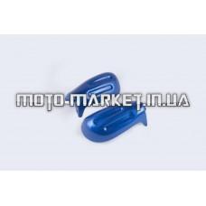 Пластик   Zongshen GRAND PRIX   пара на руль (защита рук)   (синий)   KOMATCU