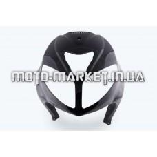 Пластик   Zongshen RACE 1   передний (клюв)   (черный)   KOMATCU