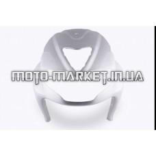 Пластик   Zongshen RACE 4   передний (клюв)   (серый)   KOMATCU