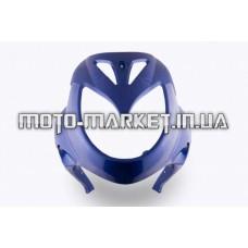 Пластик   Zongshen RACE 3   передний (клюв)   (синий)   KOMATCU