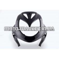 Пластик   Zongshen RACE 3   передний (клюв)   (черный)   KOMATCU