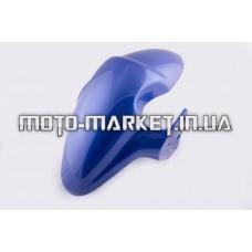 Пластик   Zongshen RACE 2/4   передний (крыло)   (синий)   KOMATCU