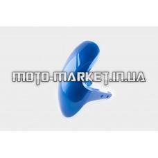 Пластик   Zongshen RACE 1/3   передний крыло   (синий)   KOMATCU