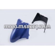 Пластик   Zongshen WIND   переднее крыло   (синий)   KOMATCU