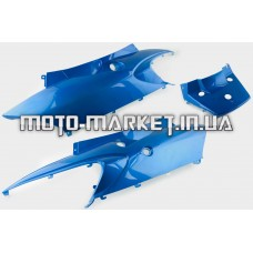 Пластик   Zongshen F1, F50   задняя боковая пара   (синий)   KOMATCU