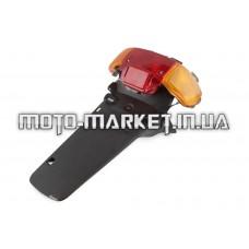 Стоп-сигнал (в сборе)   Yamaha APRIO   (+крыло)   SL