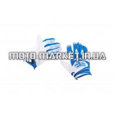 Перчатки   DIRTPAW   (mod:033, size:M, сине-белые)   FOX