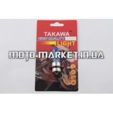Лампа P15D-25-1 (1 ус)   12V 35W/35W   (супер белая)   (блистер)   TAKAWA   (mod:A)
