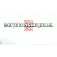 Сальники (набор)   Honda LEAD   2шт   коленвальные   MSU   (#MSU)