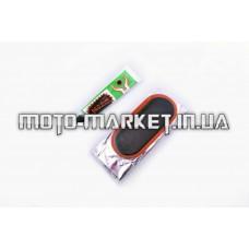 Ремкомплект камеры   45*95   (9 латок, клей)   YAT