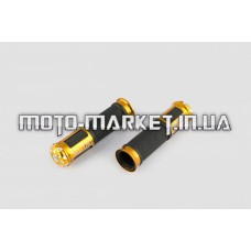 Ручки руля с алюм. отбойником (желтые) (mod:Suzuki)   GJCT