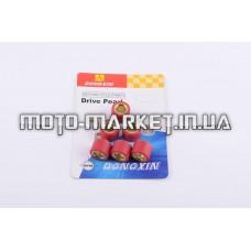Ролики вариатора   Honda   16*13   7,5г   (красные)   DONGXIN