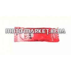 Ремень вариатора   668 * 16,6   Suzuki Sepia   MSU   (#MSU)