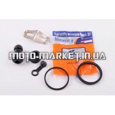 Ремкомплект суппорта тормозного (диск)   Honda DIO, TACT   (перед)   CAOKO