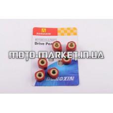 Ролики вариатора (тюнинг)   4T GY6 125/150   18*14   17,0г   (красные)   DONGXIN