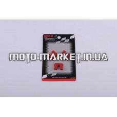 Скользители (слайдеры)   Yamaha JOG 90   (тюнинг, красные)   (Тайвань)   KOSO