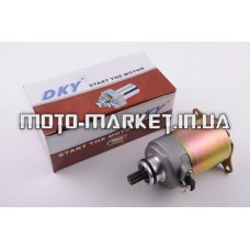 Электростартер   4T GY6 150   DKY