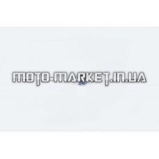 Гайка М8   (фланцевая)   GUANG