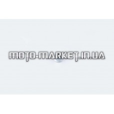 Гайка М12   (фланцевая)   GUANG