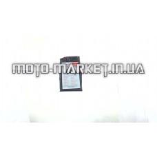 Чехол сиденья   Honda GIORNO   (кожвинил, кант, надпись HONDA) (EURO)   IGR