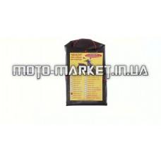 Чехол сиденья   Honda TACT AF51   IGR