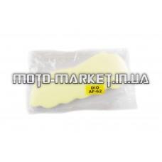 Элемент воздушного фильтра   Honda DIO AF62/TODAY AF61   (поролон с пропиткой)   (желтый)   AS