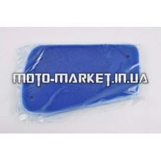 Элемент воздушного фильтра   Honda LEAD AF20/HF05   (поролон с пропиткой)   (синий)