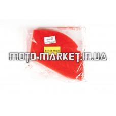 Элемент воздушного фильтра   Suzuki STREET MAGIC   (поролон с пропиткой)   (красный)   AS