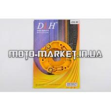 Колодки сцепления (тюнинг)   Yamaha JOG 90 3WF, 2T Stels 50   DLH