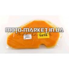 Элемент воздушного фильтра   Suzuki LETS   (поролон с пропиткой)   (желтый)   CJl