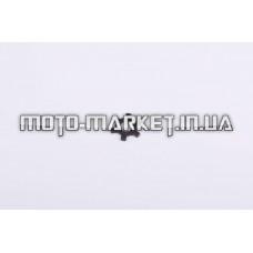 Шайба щеки вариатора (ступица)   Yamaha JOG 90   DONGXIN