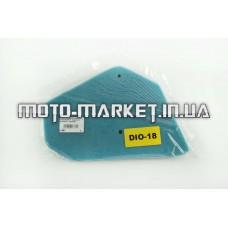 Элемент воздушного фильтра   Honda DIO AF18   (поролон с пропиткой)   (зеленый)   AS