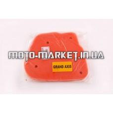 Элемент воздушного фильтра   Yamaha GRAND AXIS   (поролон с пропиткой)   (красный)   AS