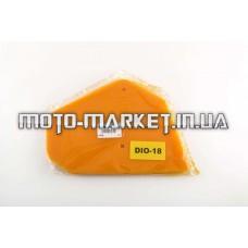 Элемент воздушного фильтра   Honda DIO AF18   (поролон с пропиткой)   (желтый)   AS