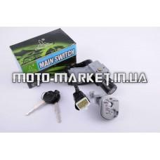 Замок зажигания (голый)   Honda DIO Smart 4T AF56/57   (+магнитный антивзлом)   EURORUN