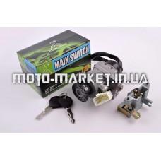 Замок зажигания (комплект)   Yamaha BWS 100 4VP   EURORUN