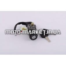 Замок зажигания (голый)   Honda LEAD, TACT   (4 провода)   (mod:A)