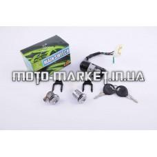 Замок зажигания (комплект)   Honda DIO AF18/27   (5 проводов)   EURORUN