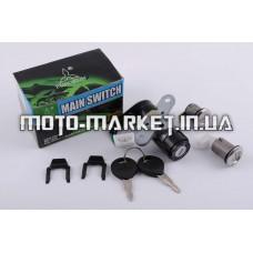 Замок зажигания (комплект)   Honda DIO Live AF34/35   (с косым креплением)   EURORUN
