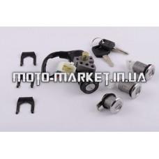 Замок зажигания (комплект)   Honda LEAD, TACT   (4 провода)   (mod:B)