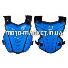 Защита жилет   (size:L, синий)   FOX