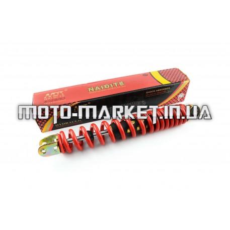 Амортизатор   GY6, DIO ZX   310mm, стандартный   (красный)   NDT