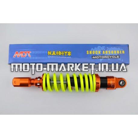 Амортизатор   GY6, DIO ZX, LEAD   320mm, тюнинговый   (оранжево-лимонный)   NDT
