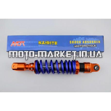 Амортизатор   GY6, DIO ZX, LEAD   320mm, тюнинговый   (оранжево-синий)   NDT