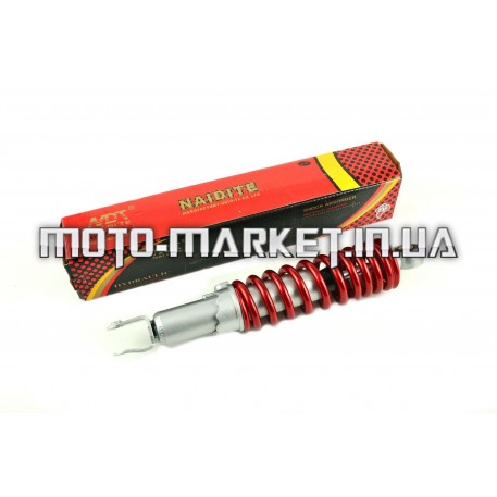 Амортизатор   GY6   340mm, регулируемый   (красный металлик)   NDT